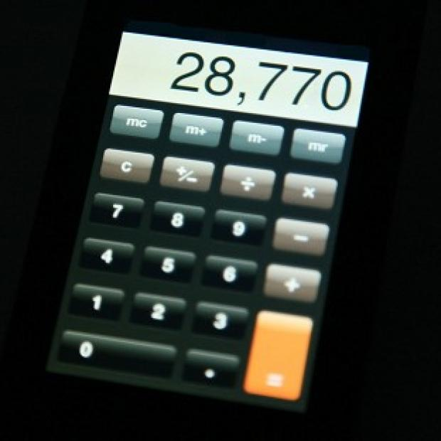 Herald Series: Pupils are to be prevented from using calculators in the maths national curriculum tests, ministers said